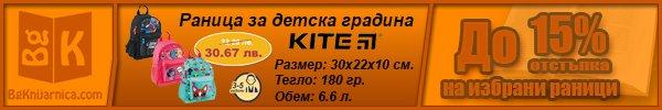 BGknijarnica.com - Онлайн книжарница