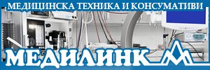 Медилинк 2001 ЕООД - Медицинска техника и консумативи