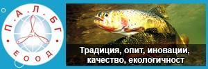 П.А.Л-БГ ЕООД