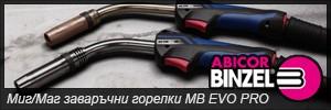 БИНЦЕЛ-БЪЛГАРИЯ ЕООД