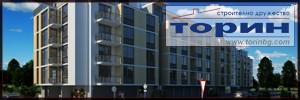 Строително дружество Торин