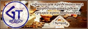 ГТ-ГРУП ЕООД