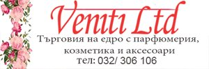 ВЕНИТИ ЕООД
