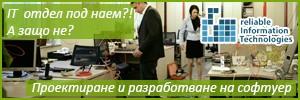 АР АЙ ТИ ЕООД