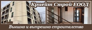 Криейт Строй ЕООД