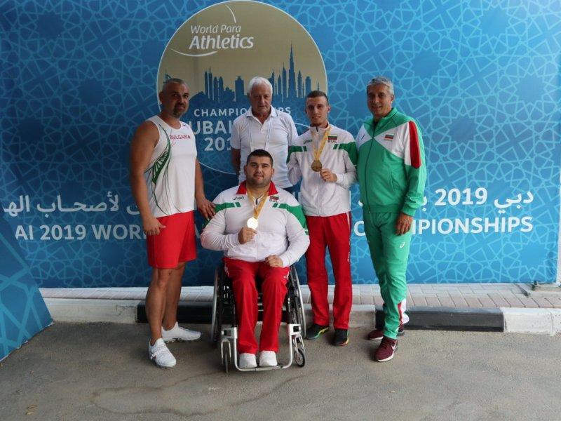 Национална паралимпийска организация