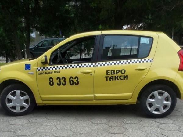 Евро Такси Харманли