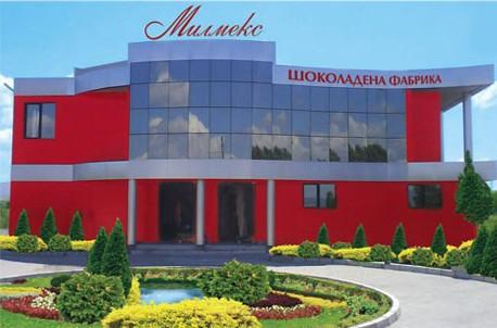 шоколадена фабрика Милмекс