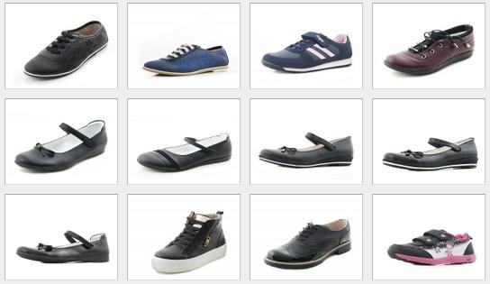 детски обувки за момче и момиче София