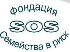 SOS-семейства в риск