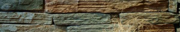 бетоникс стара загора