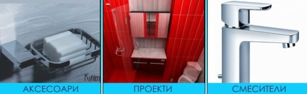 Викард България ООД