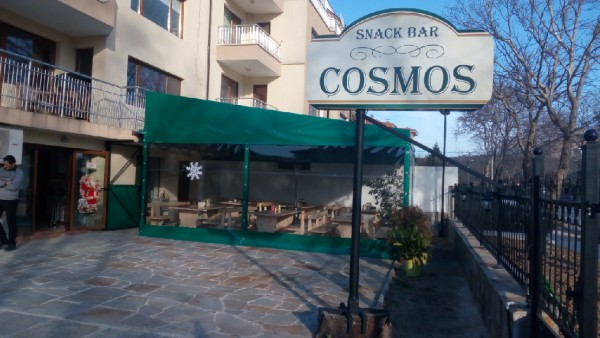 snack bar cosmos varna