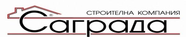 строителна компания саграда Пловдив