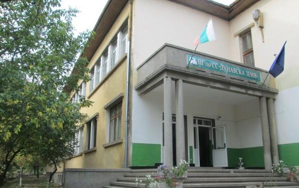 Професионална гимназия по селско стопанство Дунавска земя