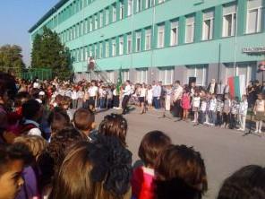 Средно училище Христо Ботев Никопол