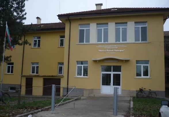 Основно училище Никола Й. Вапцаров, Селановци