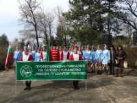 Учениците на ПГСС НИКОЛА ПУШКАРОВ честват 3 март