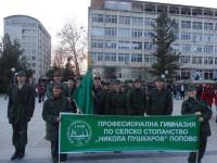 Военни честват 3 март заедно с ПГСС НИКОЛА ПУШКАРОВ