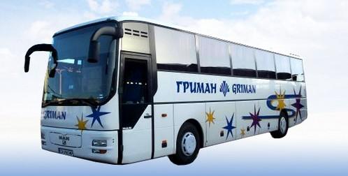 Гриман Травъл ЕООД София