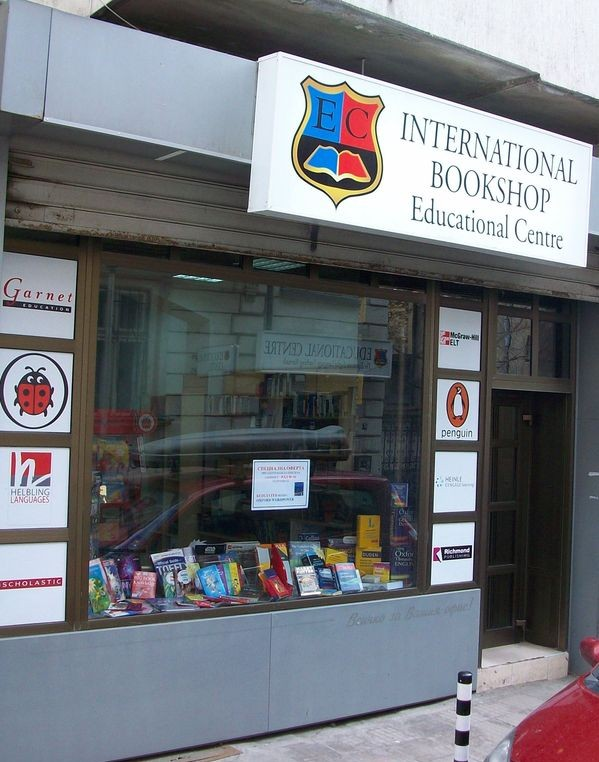 International bookstore educational centre