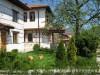 Къща Мартина