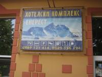 Регистър на туризма